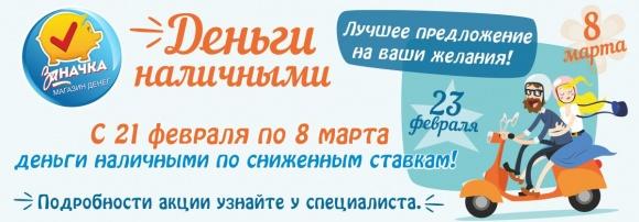 какие банки дают кредит без отказа по паспорту в москве